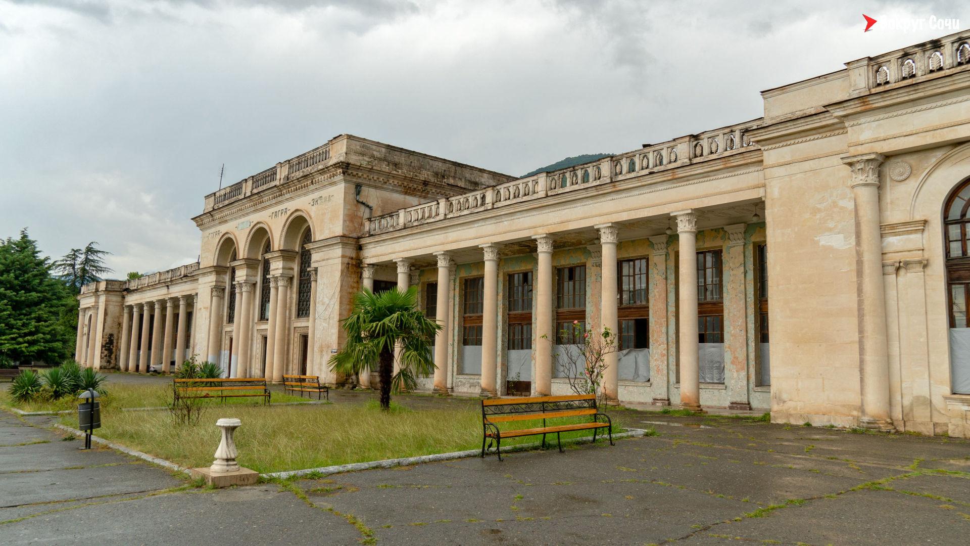 Вокзал Гагра